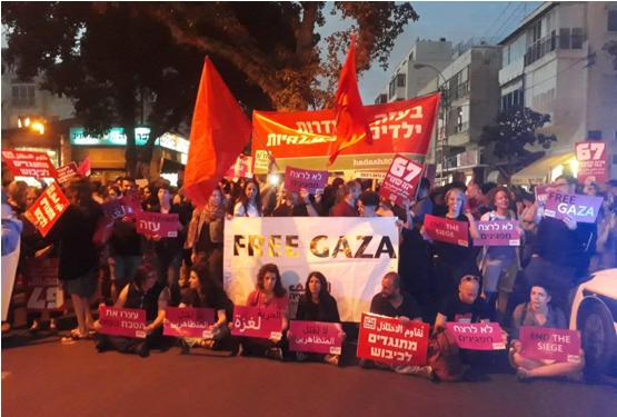 Hundreds of Israelis demonstrated in central Tel Aviv on Tuesday evening, May 15, 2018, and blocked streets to protest the killing of 60 unarmed Palestinians along the Gaza-Israel border the day before.