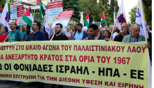Communist demonstrators in Greece, last Tuesday, May 15, march in solidarity with the Palestinian people.