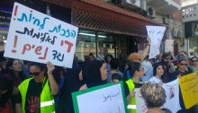 "October 2016 demonstration against the murder of women in Jaffa. The placard at the left reads: ""The right to live! For an end to violence against women!"""
