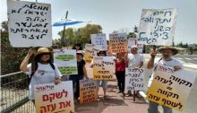 """Another Voice"" demonstrators near Yad Mordechai junction in southern Israel"