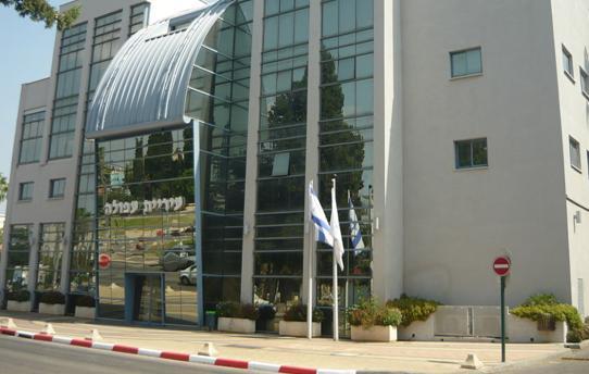 The Afula Municipality