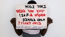 An African refugee calls for participation in this year's May Day demonstration in Tel Aviv