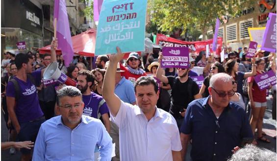 Hadash MKs Ayman Odeh (center) and Yousef Jabareen (left) during a demonstration in West Jerusalem against the occupation of East Jerusalem, September 2017