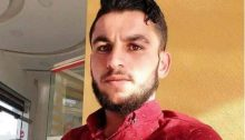 Mohammad Fawzi Hamaydeh, 24, who was shot dead by Israeli soldiers on Friday, June 29