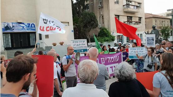 "Demonstrators from Hadash – Communist Party of Israel, Standing Together, Peace Now and Combatants for Peace gathered outside ""Independence Hall"" in central Tel Aviv to protest against the demolition of Khan al-Ahmar on Monday, July 9."