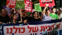 "From left to right: MKs Dov Khenin (Hadash), Michal Rozin (Meretz), Mossi Raz (Meretz), Aida Touma-Sliman (Hadash) and Ayman Odeh (Hadash) during the Saturday's night protest march in Tel Aviv; ""This is the home of all of us."""