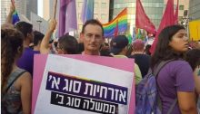 "Hadash MK Dov Khenin (Joint List) at a demonstration for LGBT rights, last week, in Tel Aviv: ""First-class citizens; Second-class government"""
