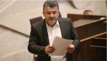 Hadash MK Yousef Jabareen