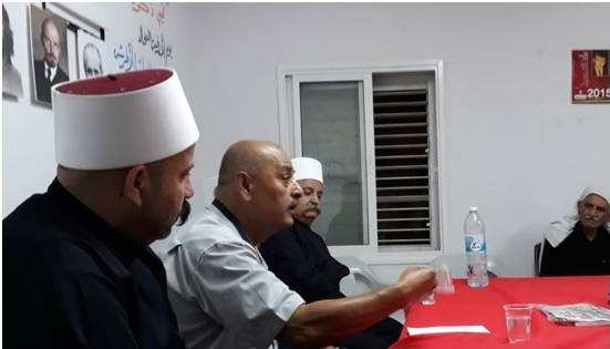 "The Communist club of the Druze village of Yarka in the Western Galilee hosted over last weekend a ""Druze Progressive Initiative against the 'Nation-State Law'"" in which two former Druze MKs, Dr. Abdallah Abu-Ma'arouf and Said Nafa'h, participated."