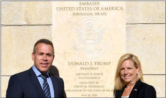 Minister of Public Security, Gilad Erdan, and US Secretary of Homeland Security, Kirstjen Michele Nielsen, during a meeting at the new US embassy in Jerusalem, July 2018