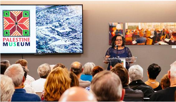 MK Aida Touma-Sliman speaking at a conference against Nation-State Law which was held at the Palestine Museum in New Haven, Connecticut, August 19, 2018