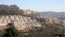 The settlement of Har Homa south of occupied East Jerusalem