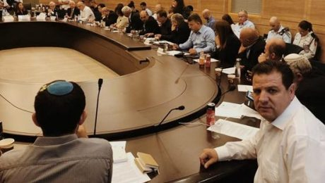 Tuesday's meeting of the Knesset's State Comptroller Committee on the matter of violence in Arab society was attended by four Hadash MKs: Aida Touma-Sliman, Yousef Jabareen, Dov Khenin, and Ayman Odeh, head of the Joint Least, in the right foreground of the picture.