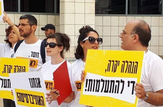Members of striking junior academic staff of Tel Aviv University demonstrate on the school's campus last Wednesday, October 17.