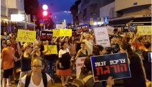 Demonstrators in Tel Aviv call to outlaw the solicitation of prostitution, August 20, 2018.
