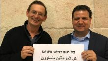 "Joint List head MK Ayman Odeh and MK Dov Khenin: ""All citizens are equal – Jews and Arabs"""