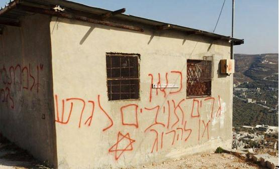 """'Urif: """"Here live enemies – expel or kill"""""""