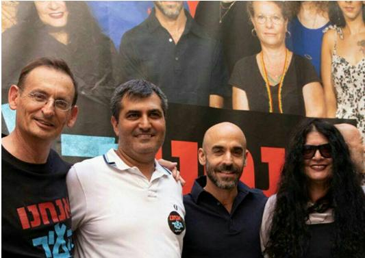 "MK Dov Khenin (left) with elected Tel Aviv– Jaffa municipal council members Amir Badran, Assaf Harel and Shula Keshet who ran on the ""Anahnu Ha'Ir"" (""We are the city"") list"