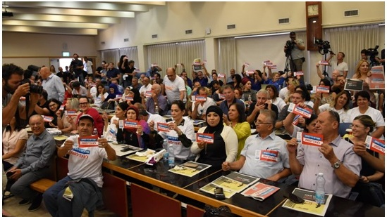 "Work committee members and leaders of large unions at the ""We Work to Live, Not to Die"" conference held in Tel Aviv last Tuesday, November 1"