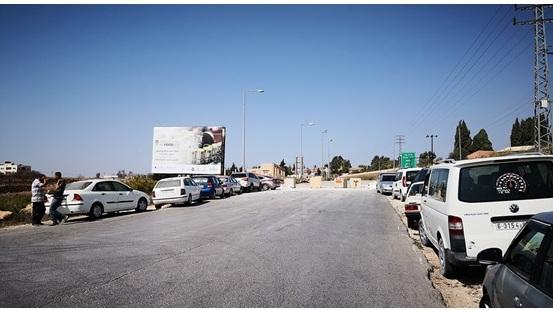 Entrance to the al-Jalazun refugee camp blocked by the Israeli military, October 2018