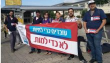 Histadrut youth movement members demonstrate against construction site accidents on the eve of the averted general strike.