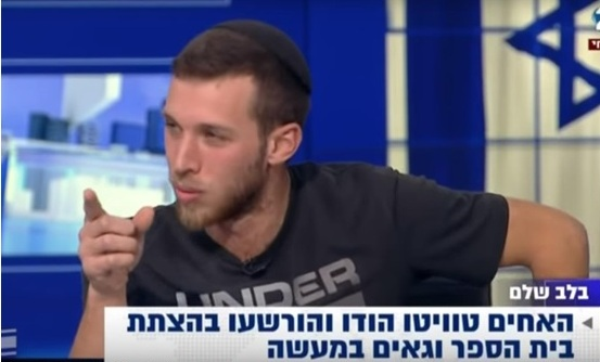 "Jewish terrorist Yitzhak Gabai (Twitto) explains in an interview broadcast by Channel 20 on November 11 how he torched a Jewish-Arab school in Jerusalem in 2014. The title in Hebrew at the bottom of the screen reads: ""The Twitto brothers confessed to and were convicted for arson of the school and are proud of their actions."""