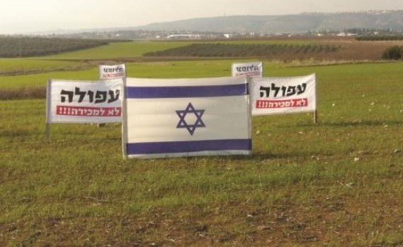 "Racist banners near the city: ""Afula is not for sale"""