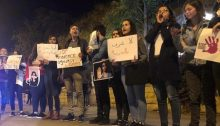A vigil by Hadash students at the Hebrew University in Jerusalem, to protest violence against women, Wednesday, November 28