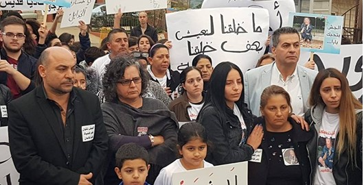 MK Touma-Sliman, second from left, during a protest march held last Friday in the Arab community of Jish in the Galilee, where 16-year-old Yara Ayoub was murdered earlier in the week.