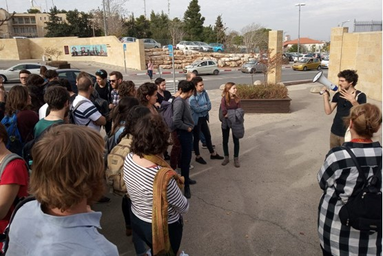 Hebrew University of Jerusalem students demonstrate against the eviction of Palestinian residents from their homes.