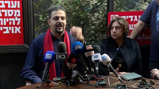 Hadash Haifa city council members Raja Za'atra and Shaira Shalabi at Wednesday's press conference