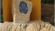 The memorial to Palestinian writer and activist Ghassan Kanafani in the Muslim cemetery in Acre prior to its removal this week