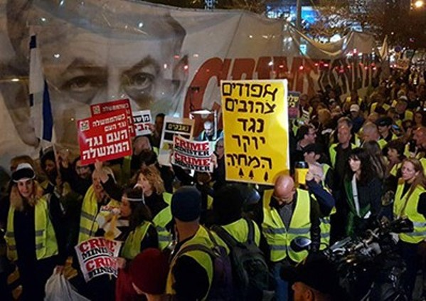 """Yellow Vests"" protest in Tel Aviv, Saturday night, December 22, 2018."