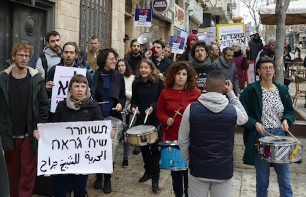Hundreds of activists marched from West Jerusalem to the occupied East Jerusalem neighborhood of Sheikh Jarrah to stop the eviction of Palestinian families, January 18, 2018.