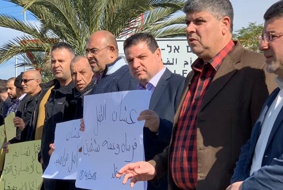Hadash MKs Ayman Odeh and Yousef Jabareen (respectively third and from right) during a demonstration against government inaction towards violence in the Arab-Palestinian community in Israel which took place in the city of Umm al-Fahm, January 19, 2019