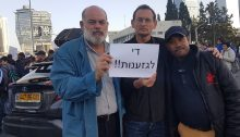 "Hadash deputy chairman Dr. Efraim Davidi, MK Dov Khenin and A.D., a social activist during Wednesday's demonstration against racism in Tel Aviv; the sign held by Davidi reads ""Enough of racism!!"""