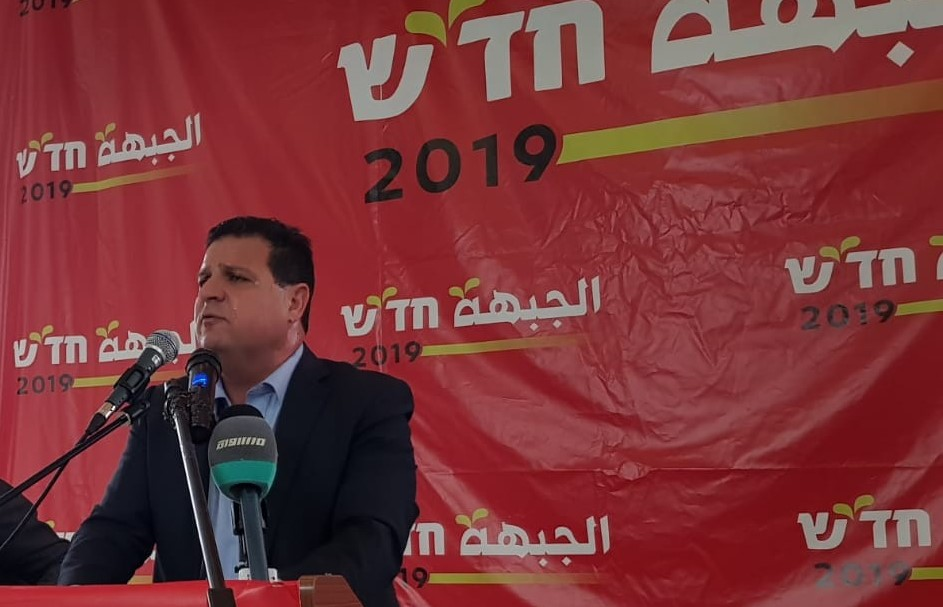 MK Ayman Odeh, on Friday, February 1, 2019 speaking before Hadash's council in the northern city of Shfaram