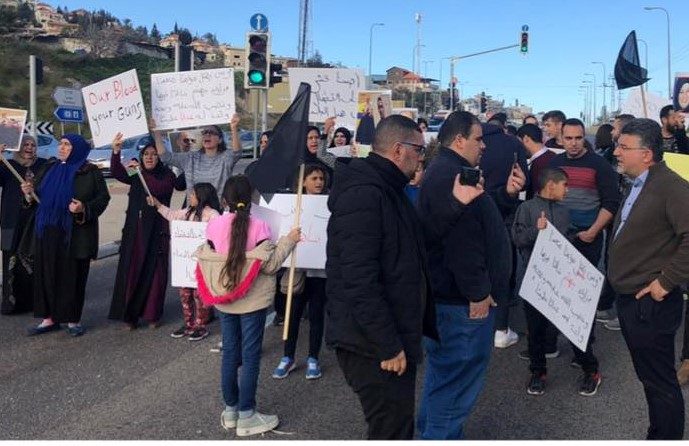 Hundreds of residents of Umm al-Fahm blocked Route 65 on Saturday, February 2, to protest police neglect of the rampant violence and crime within their community; first from the right, Hadash MK Youssef Jabareen.