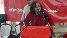 MK Aida Touma-Sliman addressing the National Council of Hadash in the northern city of Shfaram where she was unanimously selected by 940 delegates to fill the second position in the Front's list of candidates for the 21st Knesset, Friday, February 1, 2019