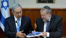 Prime Minister Benjamin Netanyahu and Attorney General Avichai Mandelblit