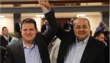 Hadash leader, MK Ayman Odeh and Ta'al Chairman MK Ahmad Tibi