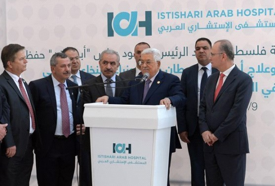 Palestinian President Mahmoud Abbas at the opening of a new oncology department at the Istishari Hospital near the central occupied West Bank city of Ramallah, April 10, 2019 (Photo: WAFA)