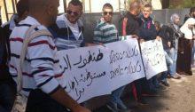 A demonstration against Givat Tantour development plan held in Haifa, last December