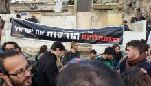 Israeli peace activists demonstrate against the eviction of Palestinian residents in the East Jerusalem neighborhood of Sheik Jarrah, January 2019.
