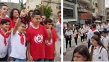 Members of the Young Communist League of Israel (Banki-Shabiba) during yesterday's May Day March held in Nazareth