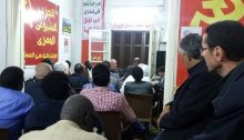 A meeting of civilian opposition forces in Sudan at the Communist Party headquarters in Khartoum