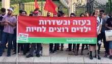 "Hadash and CPI members protest in Haifa against military confrontation between Israel and Gaza (2009). The banner reads ""In Gaza and Sderot (Israeli town near the Gaza Strip) children want to live."""
