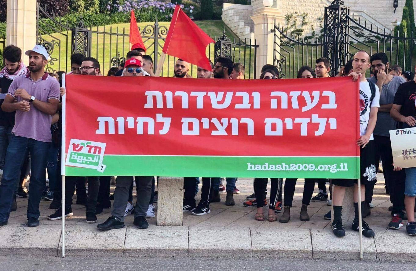 """Hadash and CPI members protest in Haifa against military confrontation between Israel and Gaza (2009). The banner reads """"In Gaza and Sderot (Israeli town near the Gaza Strip) children want to live."""""""