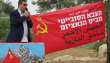 "CPI General Secretary, Adel Amer, durinCPI General Secretary, Adel Amer, during the last year's celebration of the Victory Day at the Red Army Forest near Jerusalem. The banner in Hebrew and Arabic reads: ""The forest named after the Soviet (Red) Army, Vanquisher of Nazism""g the last year's celebration of the Victory Day at the Red Army Forest near Jerusalem"