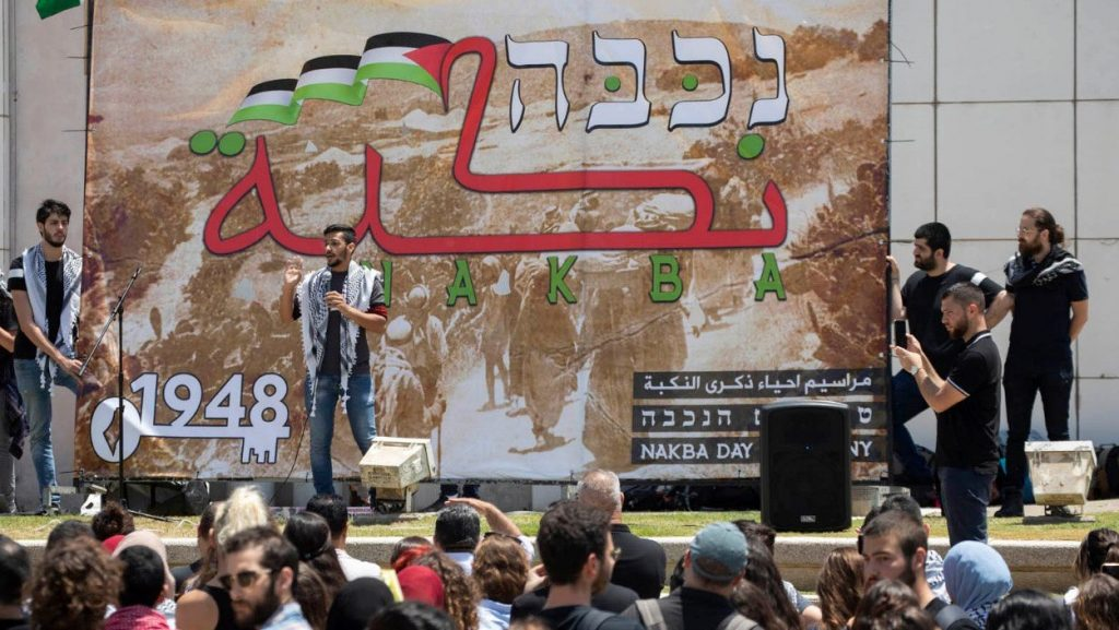 Nakba Day commemoration ceremony last Wednesday, May 15, at the main entrance to Tel Aviv University. Participating in this event were all four Hadash MKs: Ayman Odeh, Aida Touma-Sliman, Ofer Cassif and Youssef Jabareen, as well as former Hadash MK Mohammed Barakeh.